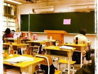 neihu high school