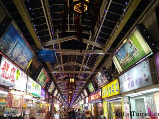 huaxi street