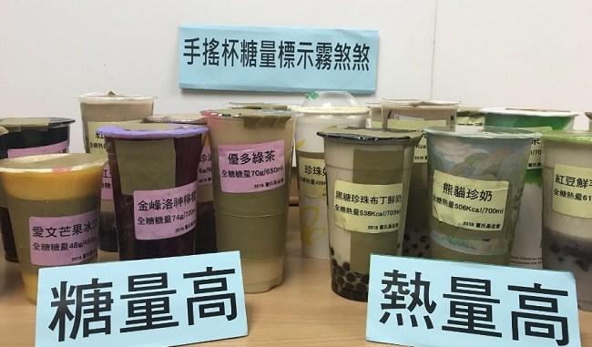 taiwan bubble tea