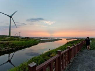 guanyin coastal recreation area taoyuan