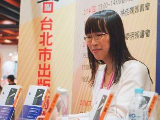 akutagawa prize