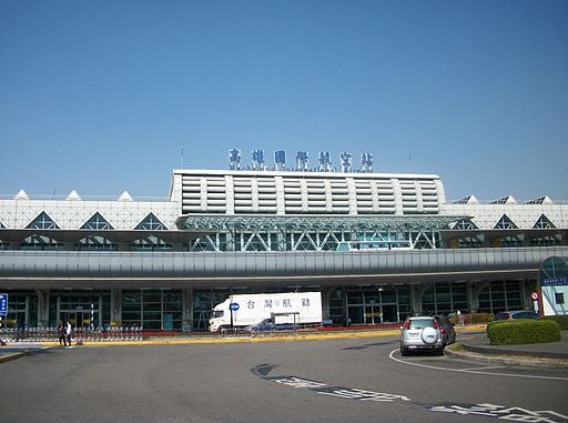 kaohsiung airport