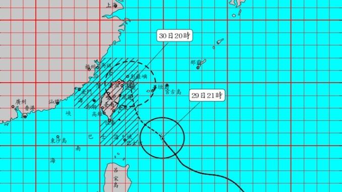 tropical storm mitag