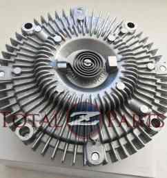 datsun 240z 260z 280z 280zx engine radiator cooling fan clutch new made in japan [ 1599 x 1570 Pixel ]