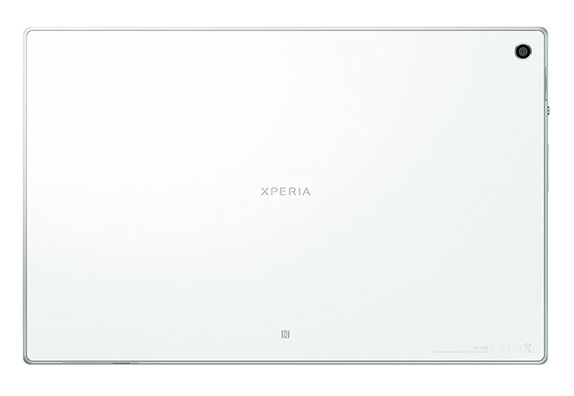 Sony Xperia Z Tablet Announced With Android 4.1, 10.1-inch