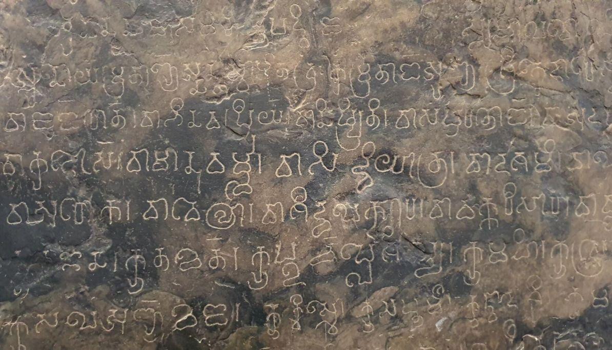 6th century sandstone tablet