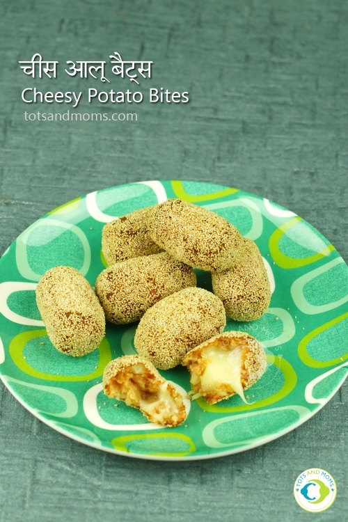 Cheesy Potato Bites kannada hindi snacks for babies toddlers kids