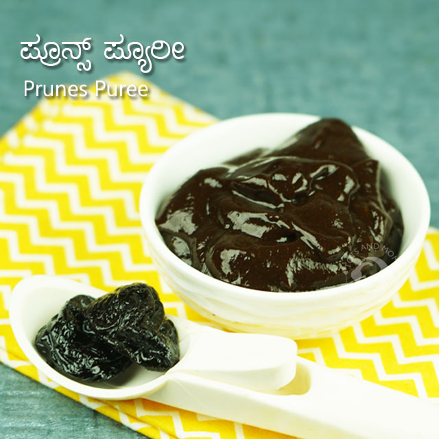 Prunes Puree for Babies | Best Home Remedy for Constipation hindi kannada recipe plum benefits