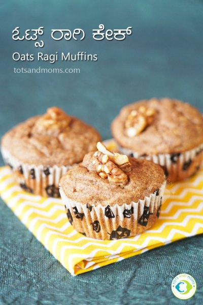 Oats & Ragi Muffins for Toddlers & Kids multigrain cupcake hindi kannada recipe
