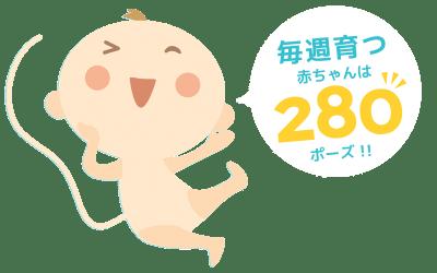 https://i0.wp.com/www.totsukitoka-apps.com/img/logo.png?resize=400%2C250