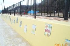 写真陶板制作例~海岸壁児童絵画