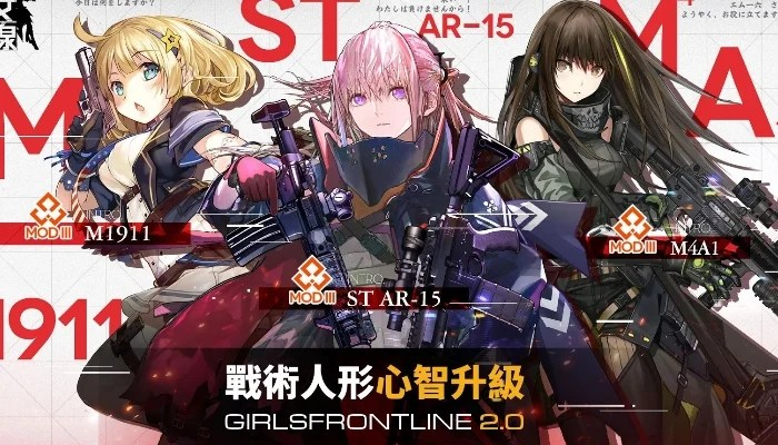 Girls Frontline M1918 Wallpaper Girls Frontline Cheats Tips Amp Strategy Guide Touch Tap