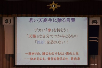 web_20161015_02_003