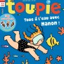 Profitez Des Vacances Avec Manon Dans Toupie Magazine