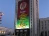 bielorussie-02