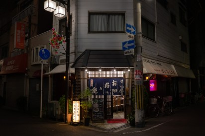 2019-05-14 - Hanazonocho-8