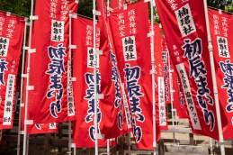 2019-05-16 - Sumiyoshi Taisha-21
