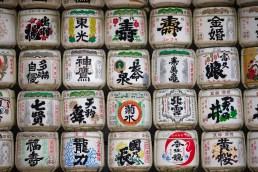 2019-06-03 - Meiji-jingu-5