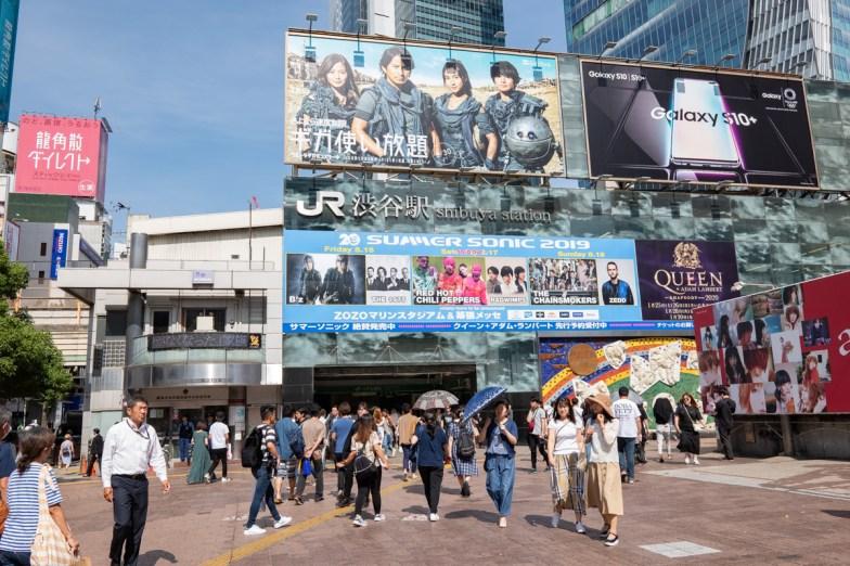 2019-06-04 - Shibuya-5