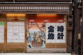 2019-06-14 - Asakusa-4