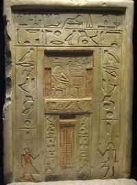 The Imhotep Museum - Old Kingdom false door