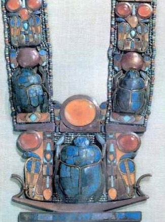 King Tut Amulet from TourEgypt.net Web Site
