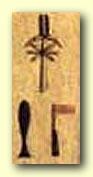 Priest of Seshat