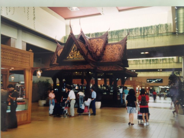 Changi airport in 1991. jpeg