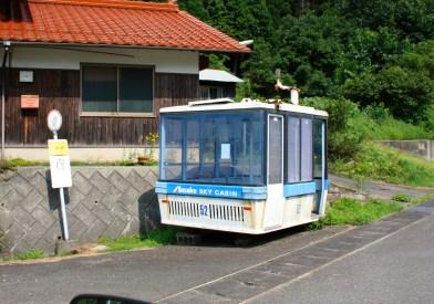 Repurposed Gondola