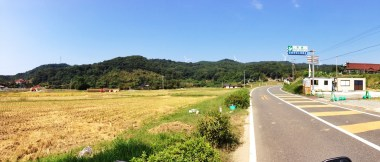 Route 50 Intersection in Arifuku