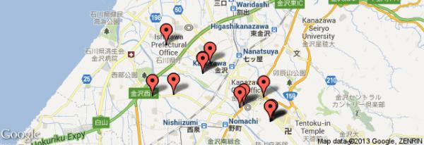 Shopping in Kanazawa