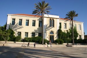 Suzanne Dellal Center