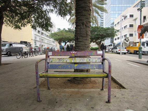 Tel Aviv - Rothschild Blvd