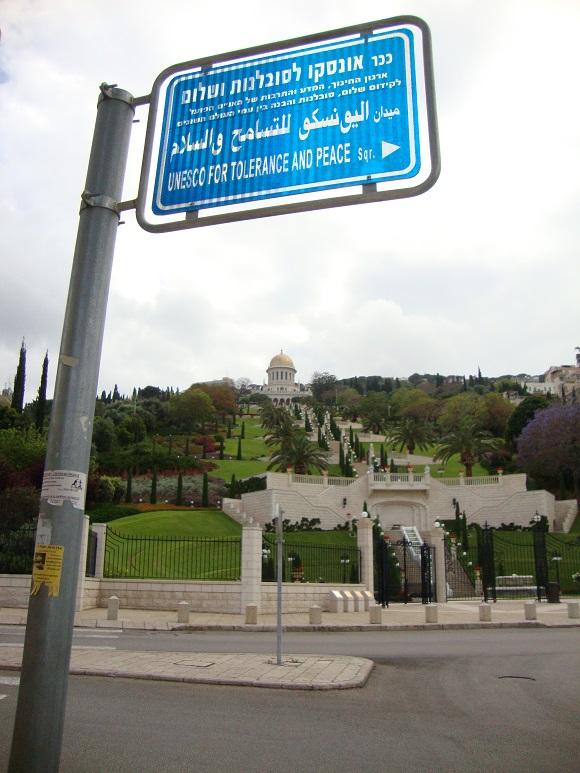 Touring Israel - bahai gardens haifa by deena levenstein 1