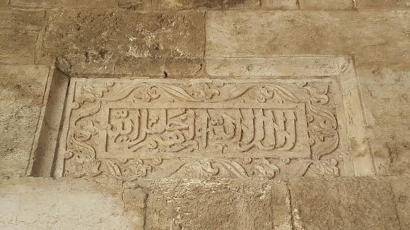 jaffa gate arabic quote, old city jerusalem, photo by phil