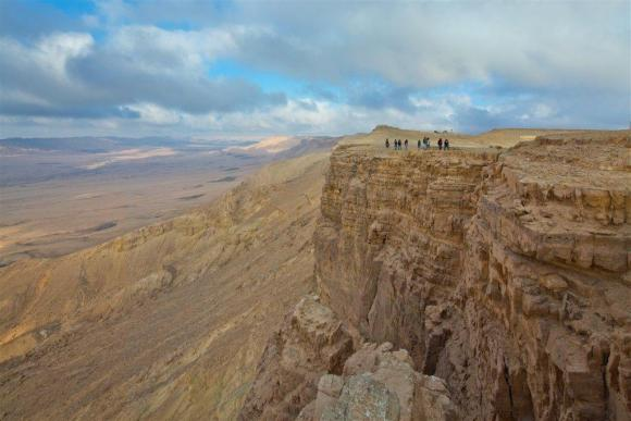 The Ramon Crater during the dayPhoto from goisrael.com