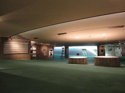 Espace vnementiel parisien insolite Niemeyer