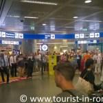 Ausgang Fiumicino Terminal 3