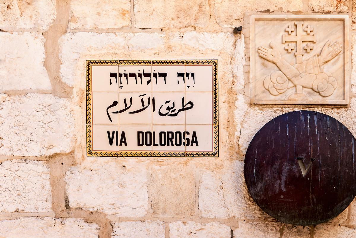 Jerusalem And Bethlehem Shore Excursion Tour From Haifa Port7