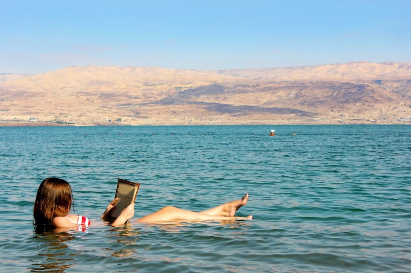 Jerusalem And Dead Sea Shore Excursion Tour From Haifa Port