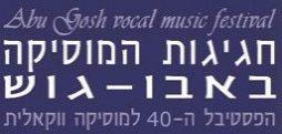 Abugoshfestival