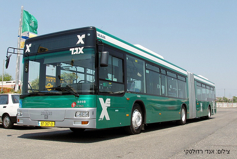 A Typical Egged Bus In Jerusalem