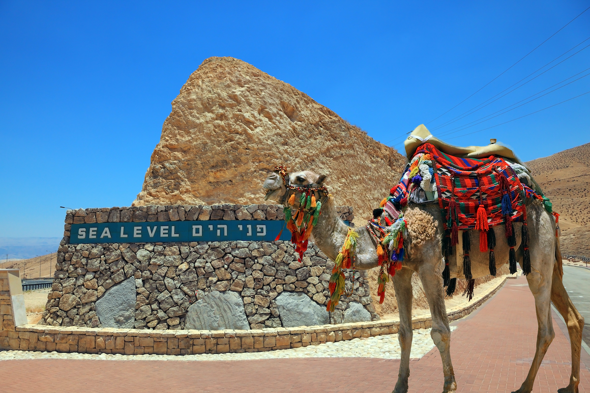 9 Day Boutique Israel Luxury Discovery Tour Package5