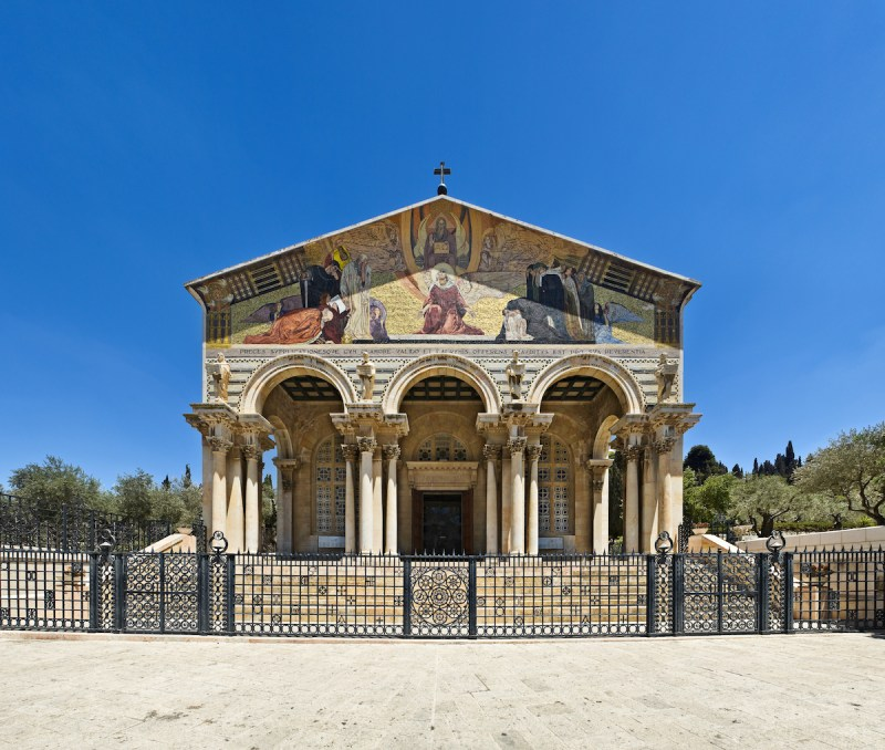 Jerusalem Old City, Mt. Zion, And Room Of The Last Supper Tour