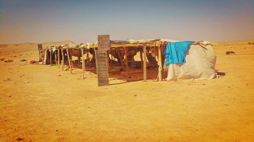 Bedouin camp - a place to stop for tea. Image Shai Yagel