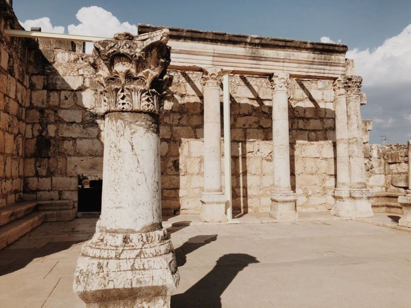 Capernaum, Yardenit And Galilee Tour 4