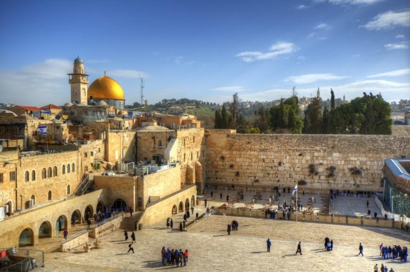 Jerusalem, Dead Sea, Bethlehem Tour 9