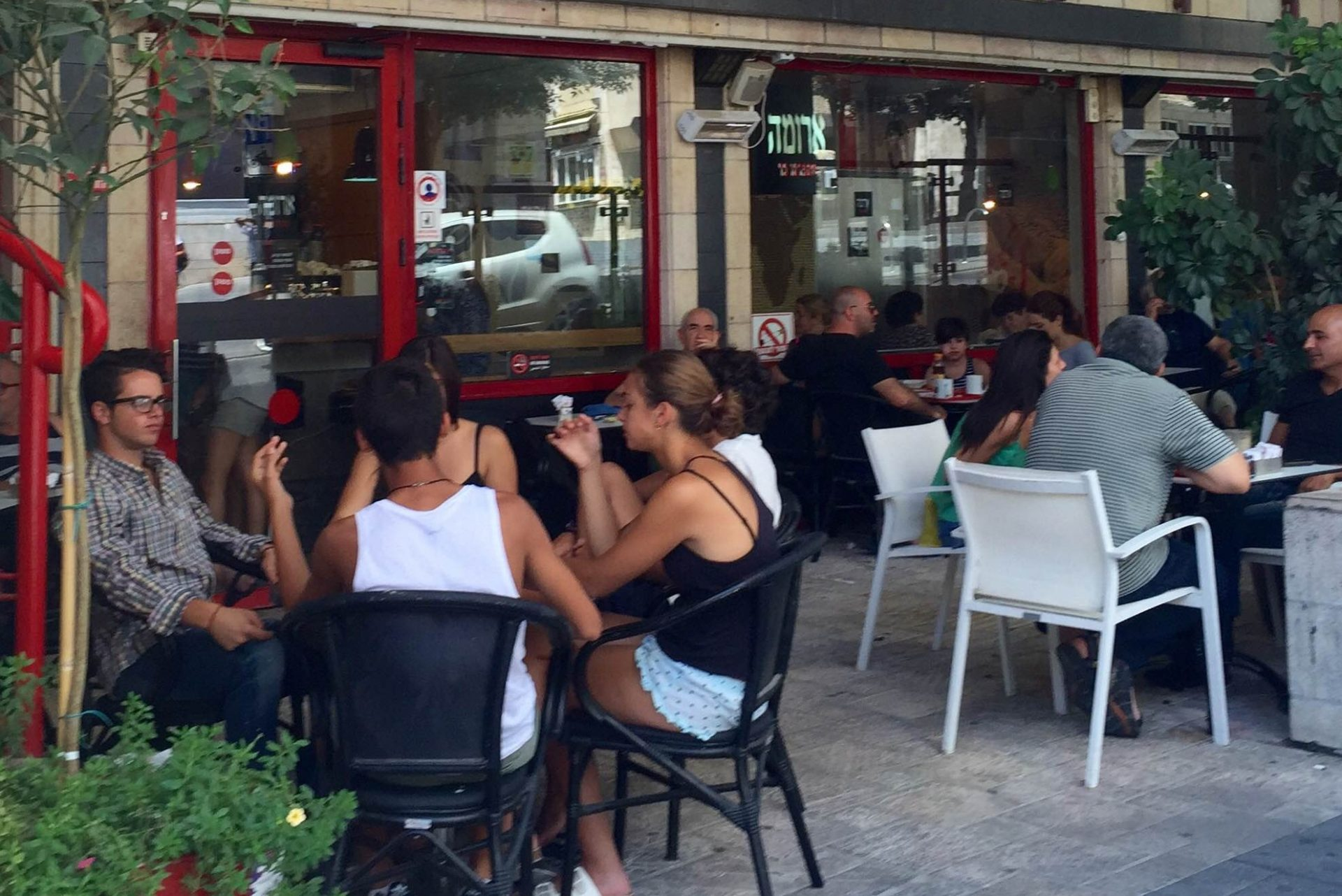 Aroma Hillel Street