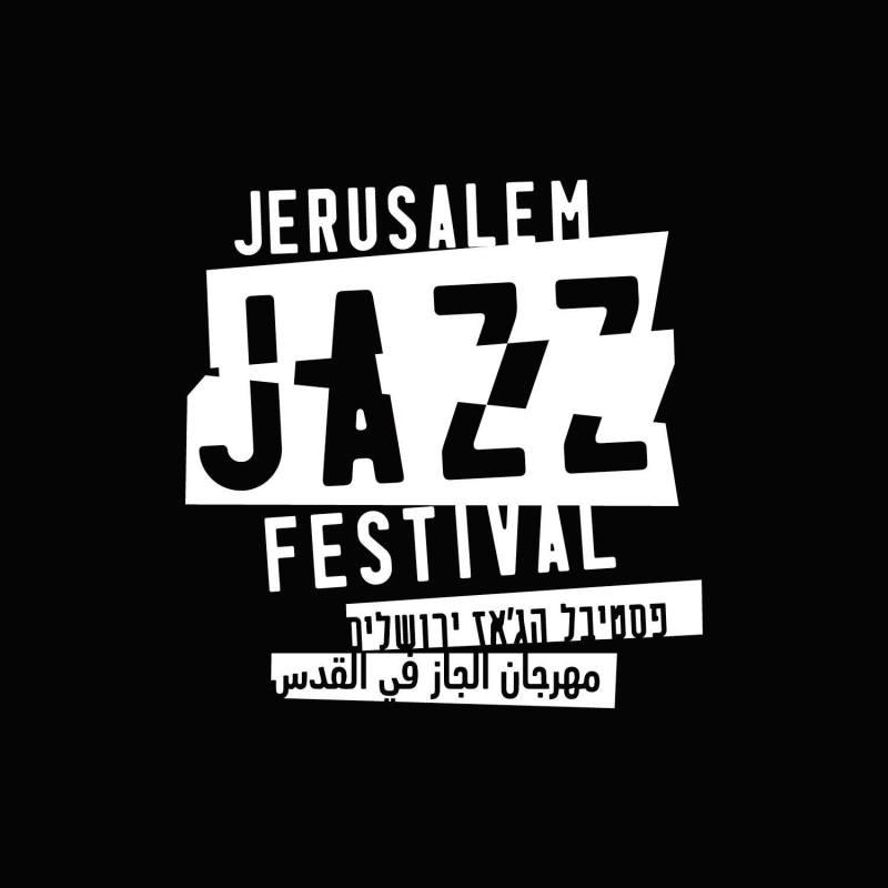Jerusalem Jazz Festival 2021