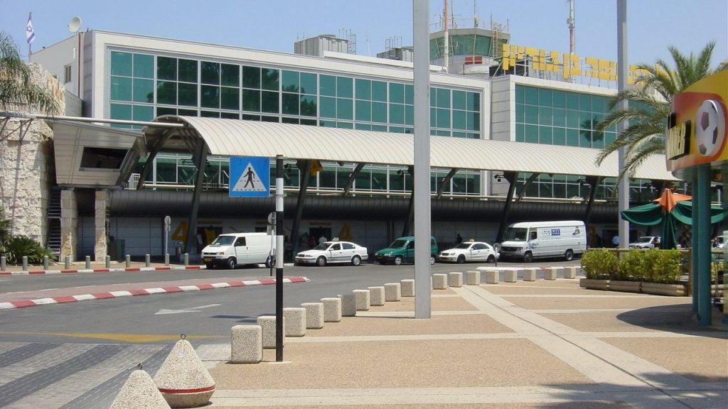 Ben Gurion Terminal 1